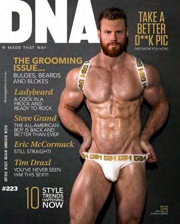 Eric perkins bodybuilder